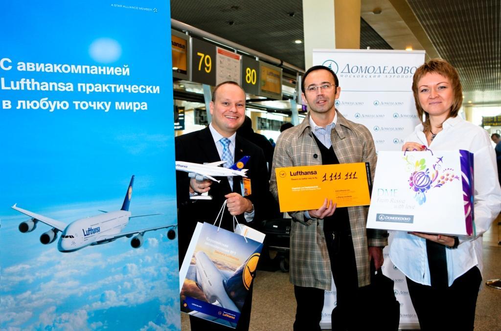 аэропорт домодедово справочное номера телефонов: