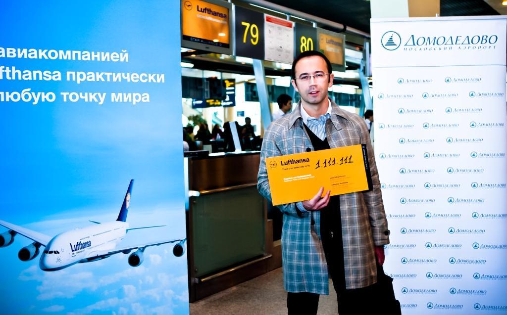 Домодедовские авиалинии билеты