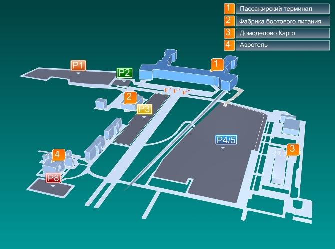 5. Гостиницы рядом с аэропортом Домодедово; Аэровокзальный комплекс; Схема аэропорта Домодедово; Как добраться до...