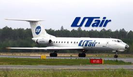 Авиабилеты из екатеринбурга в москву стоимость