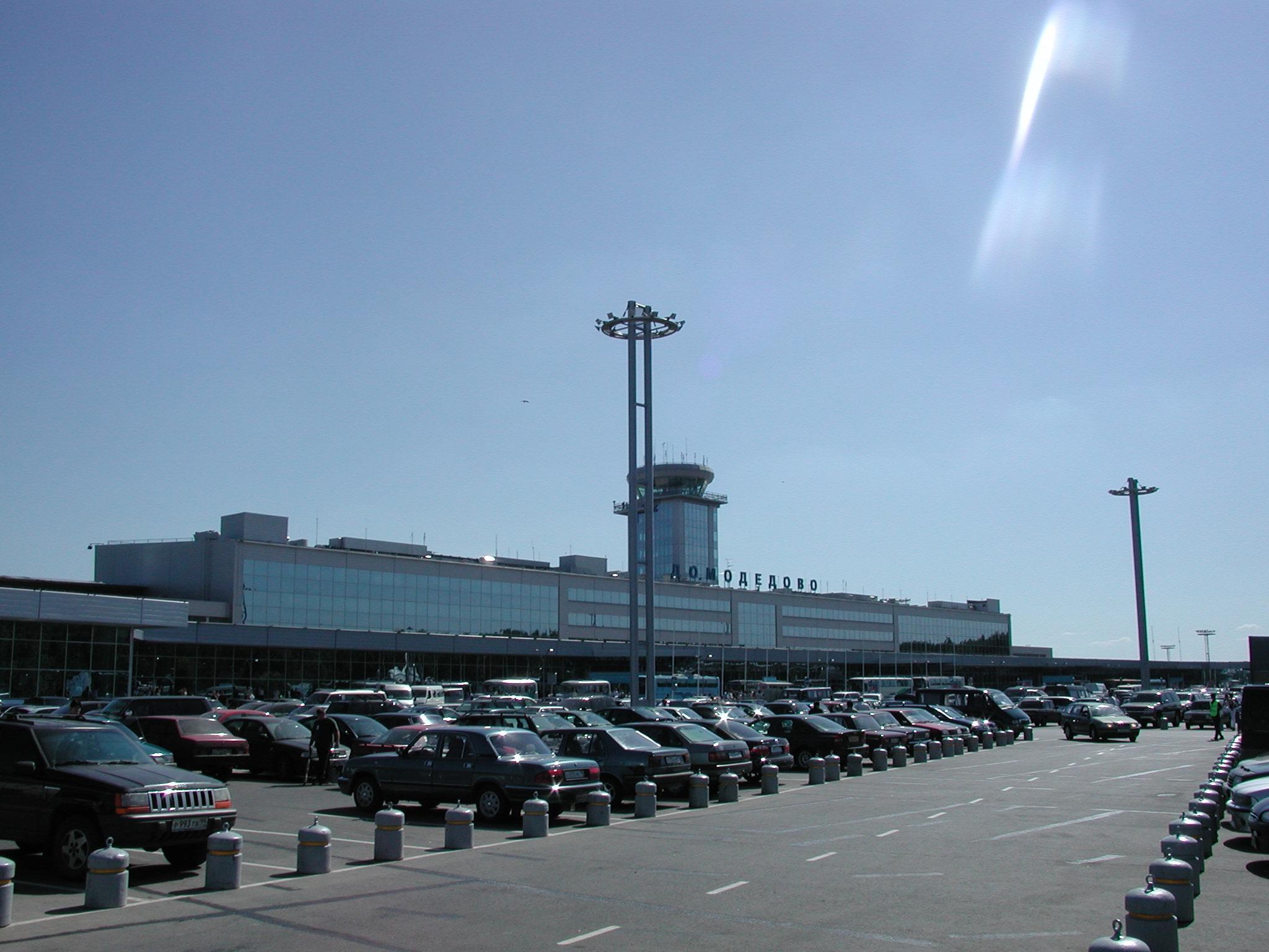 Расписание рейсов Московского аэропорта Домодедово